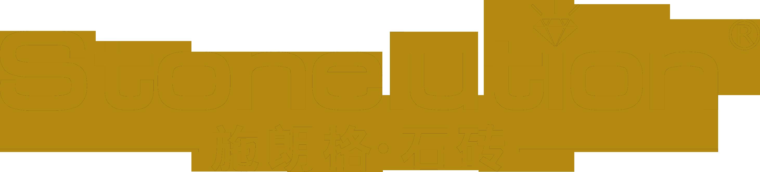 施朗格(漳州)建材科技有限公司