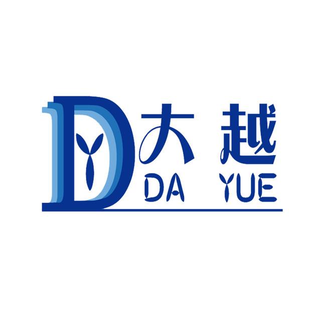 漳州市大越机电科技有限公司