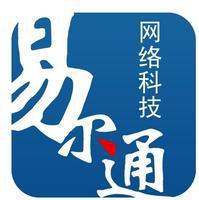 漳州市易尔通网络科技有限公司