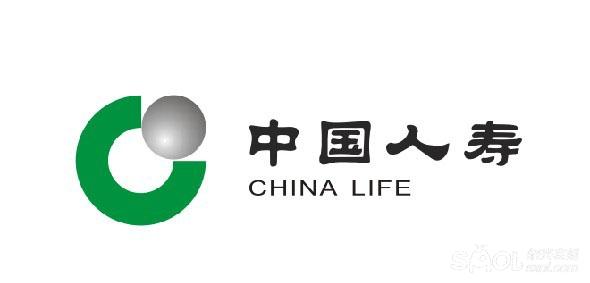 中国人寿保险股份有限公司厦门市海沧区支公司