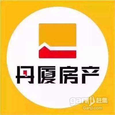 漳州丹厦房产